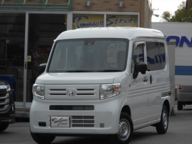 沖縄県の中古車ならN-VAN G・ホンダセンシング新車未登録