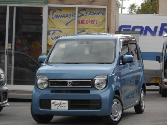 沖縄の中古車 ホンダ N-WGN 車両価格 133.9万円 リ未 新車  ホライズンシーブルーパール