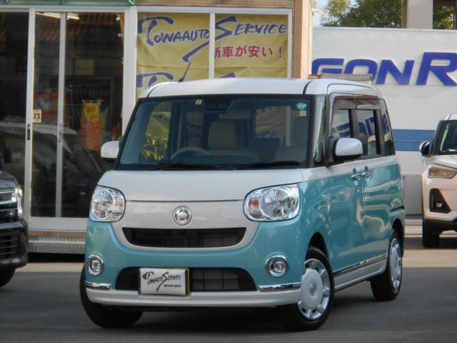 沖縄の中古車 ダイハツ ムーヴキャンバス 車両価格 150.7万円 リ未 新車  ツートン