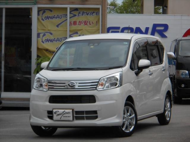 沖縄の中古車 ダイハツ ムーヴ 車両価格 127.6万円 リ未 新車  パールホワイト