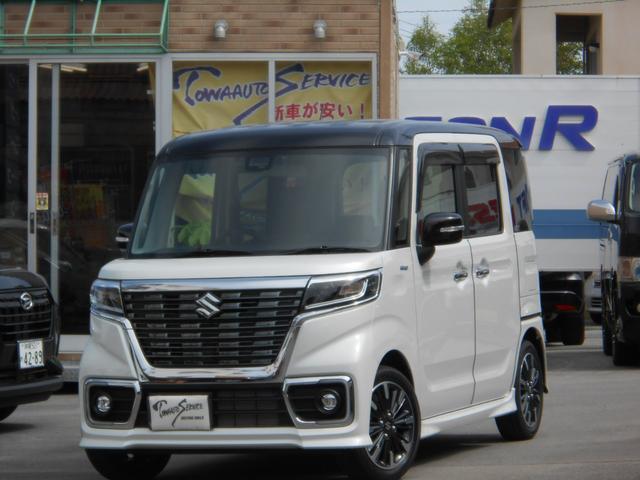 沖縄県沖縄市の中古車ならスペーシアカスタム ハイブリッドXS