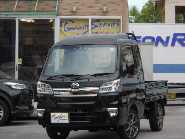 沖縄の中古車 ダイハツ ハイゼットトラック 車両価格 127万円 リ未 新車  ブラックマイカメタリック