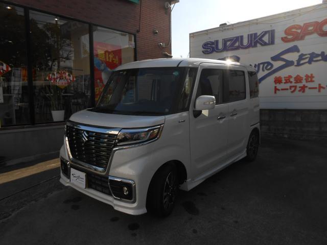 沖縄の中古車 スズキ スペーシアカスタム 車両価格 165万円 リ未 2020(令和2)年 16km パールホワイト