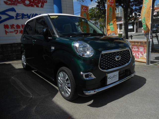 沖縄の中古車 ダイハツ キャスト 車両価格 139万円 リ未 2021(令和3)年 6km グリーンM