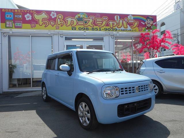 沖縄の中古車 スズキ アルトラパン 車両価格 52.8万円 リ済込 平成22年 7.0万km ブルー