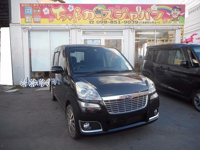 沖縄の中古車 スバル ステラ 車両価格 42.8万円 リ済込 2008(平成20)年 7.7万km ブラック