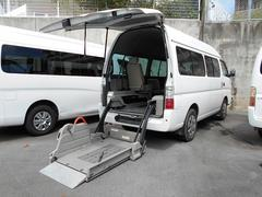 キャラバンバス福祉車両 2基積 リフト式