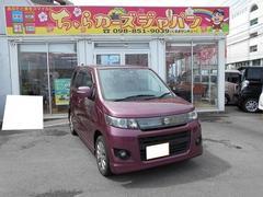 沖縄の中古車 スズキ ワゴンRスティングレー 車両価格 62.8万円 リ済込 平成23年 4.3万K パープル
