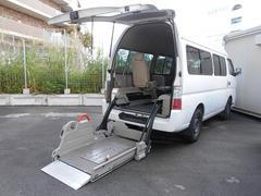 キャラバンバス福祉車両 2基 リフト式