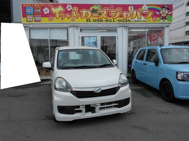 沖縄の中古車 ダイハツ ミライース 車両価格 42.8万円 リ済込 平成25年 6.9万km パールホワイト