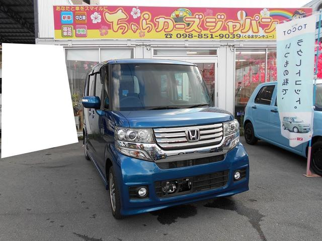 N BOXカスタム(ホンダ) G・Lパッケージ 中古車画像