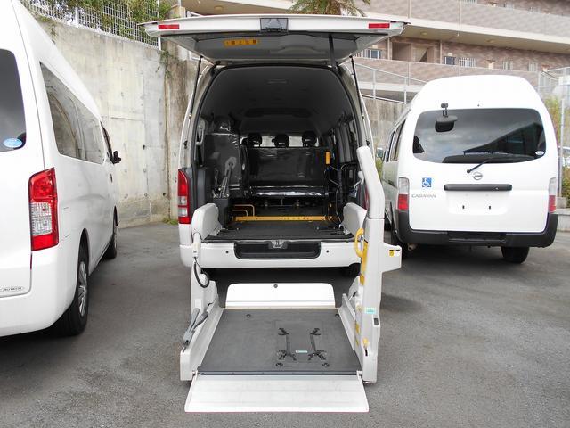 沖縄県の中古車ならハイエースコミューター 福祉車両4基積リフト式