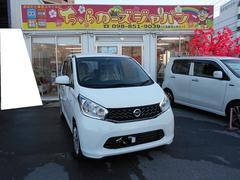 沖縄の中古車 日産 デイズ 車両価格 52.8万円 リ済込 平成25年 6.6万K ホワイト