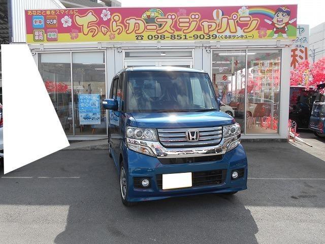 沖縄県の中古車ならN BOXカスタム G・Aパッケージ