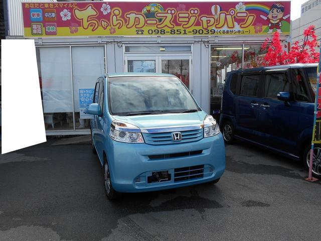 沖縄県の中古車ならライフ G特別仕様車 HIDスマートスペシャル