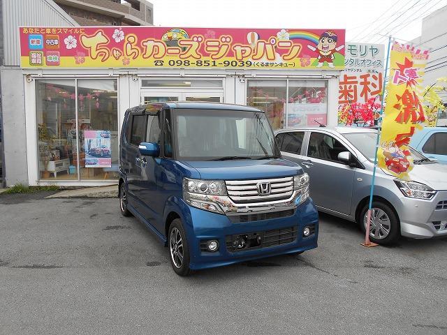 沖縄の中古車 ホンダ N-BOXカスタム 車両価格 97.8万円 リ済込 2013(平成25)年 4.3万km ブルー