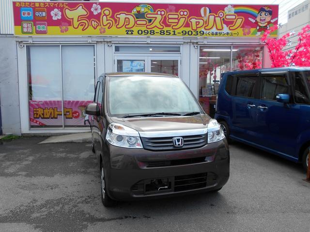 沖縄の中古車 ホンダ ライフ 車両価格 52.8万円 リ済込 平成23年 3.2万km ブラウン
