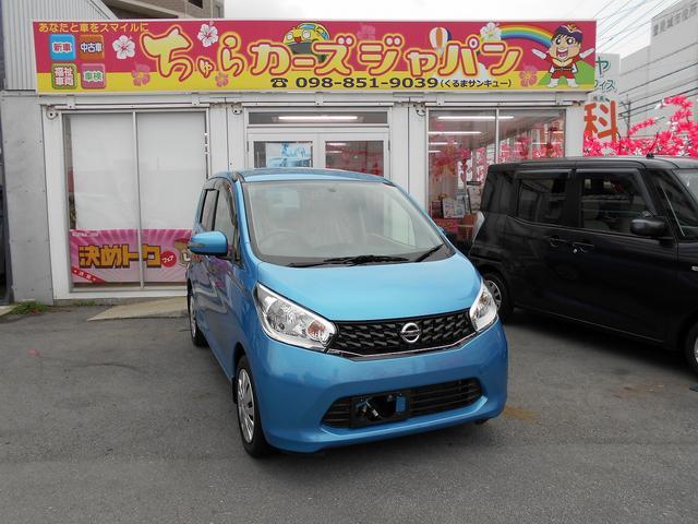 沖縄の中古車 日産 デイズ 車両価格 60.8万円 リ済込 2014(平成26)年 5.2万km ブルー