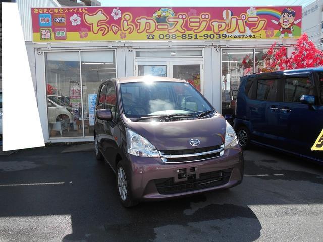 沖縄の中古車 ダイハツ ムーヴ 車両価格 47.8万円 リ済込 2012(平成24)年 7.8万km シルキーマルーン