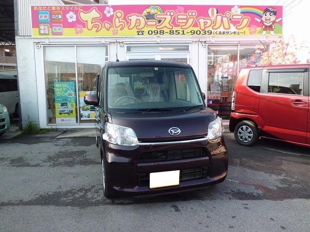 沖縄県豊見城市の中古車ならタント X
