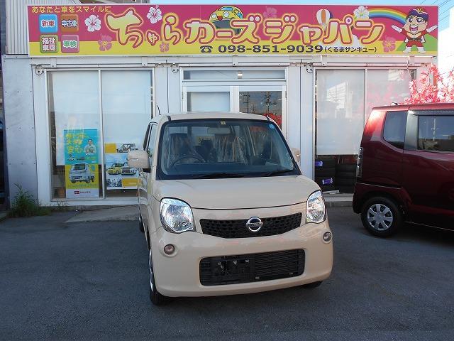 沖縄の中古車 日産 モコ 車両価格 50.8万円 リ済込 2013(平成25)年 5.8万km ベージュ