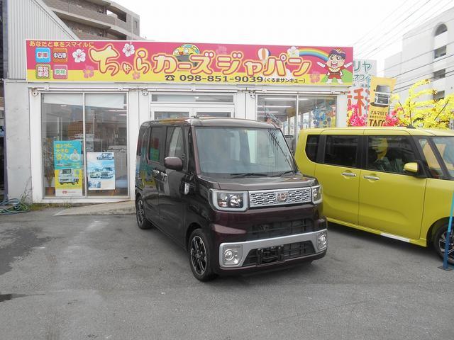 沖縄県豊見城市の中古車ならウェイク G ターボ