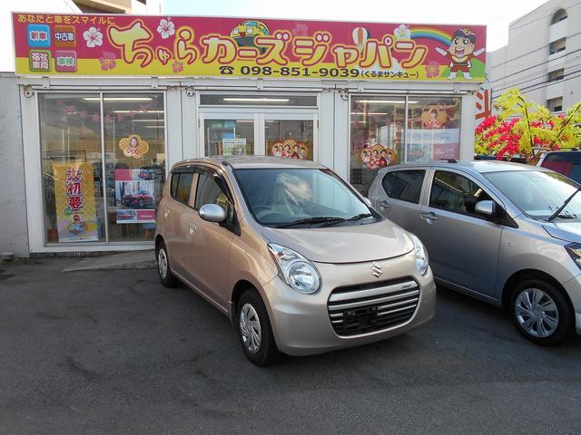 沖縄の中古車 スズキ アルトエコ 車両価格 49.8万円 リ済込 2014(平成26)年 5.8万km ピンク