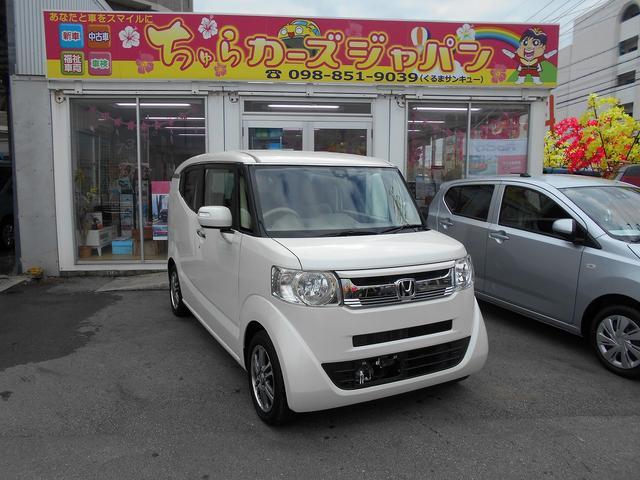 沖縄県豊見城市の中古車ならN-BOXスラッシュ G・Aパッケージ