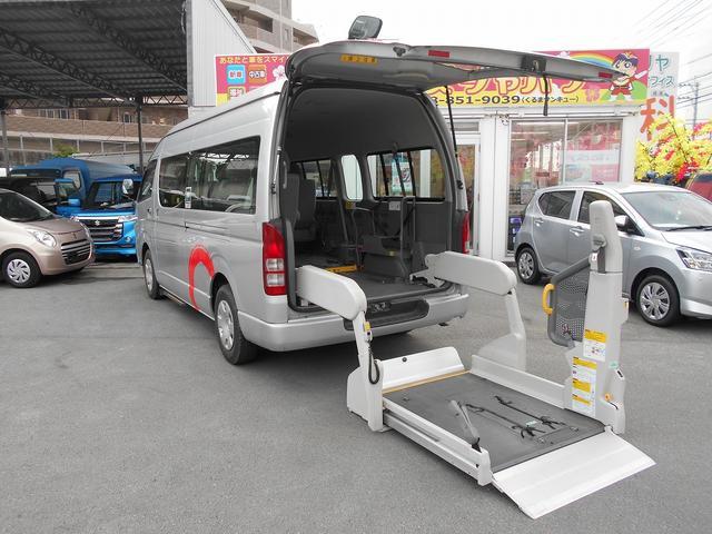 沖縄県の中古車ならハイエースコミューター ウェルキャブ