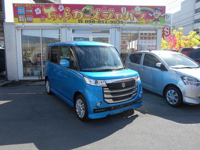 沖縄県豊見城市の中古車ならスペーシアカスタムZ ベースグレード