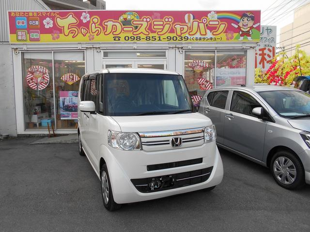 沖縄の中古車 ホンダ N-BOX 車両価格 102.8万円 リ済込 2017(平成29)年 1.5万km パール