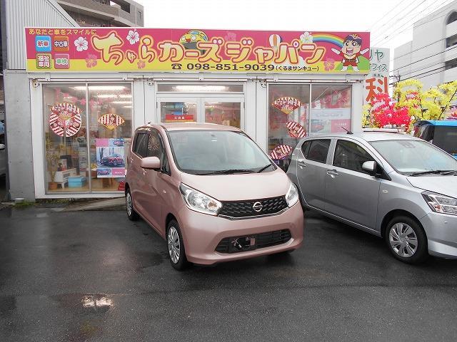 沖縄県豊見城市の中古車ならデイズ J