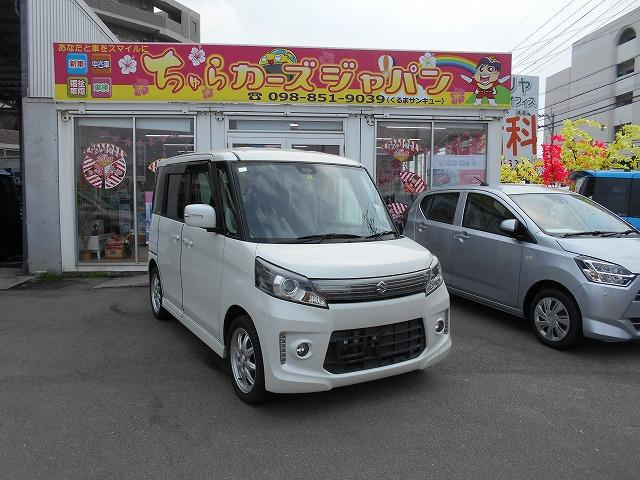 沖縄県豊見城市の中古車ならスペーシアカスタム XSリミテッド