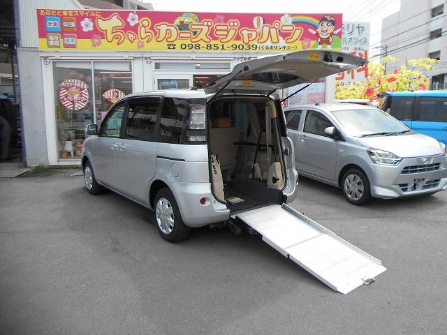 沖縄県豊見城市の中古車ならシエンタ 福祉車両