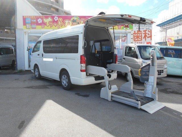 沖縄県豊見城市の中古車ならハイエースバン 福祉車両