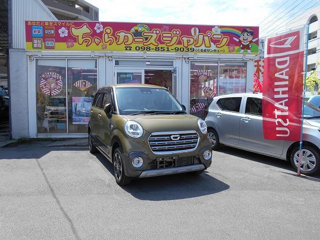 沖縄県豊見城市の中古車ならキャスト アクティバG リミテッド SAIII