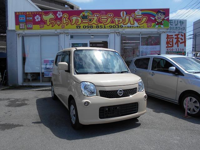 沖縄の中古車 日産 モコ 車両価格 52.8万円 リ済込 2013(平成25)年 5.5万km ライトイエロー