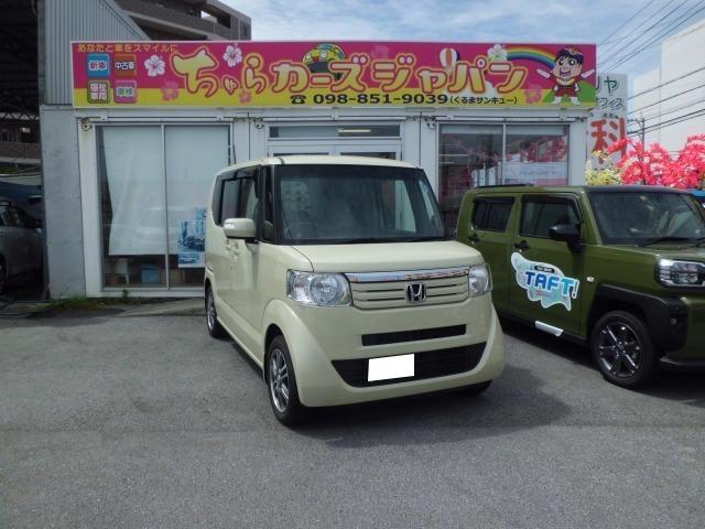 沖縄の中古車 ホンダ N-BOX 車両価格 55.8万円 リ済込 2013(平成25)年 8.6万km ベージュ