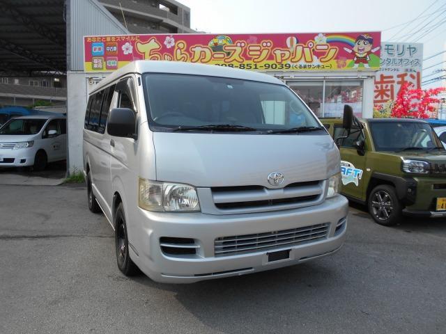 沖縄県の中古車ならハイエースワゴン DX