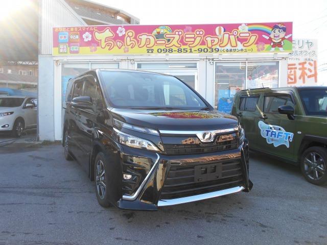 沖縄県糸満市の中古車ならヴォクシー ZS