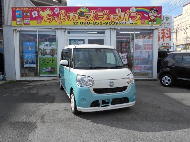 沖縄県糸満市の中古車ならムーヴキャンバス Xリミテッド SAII