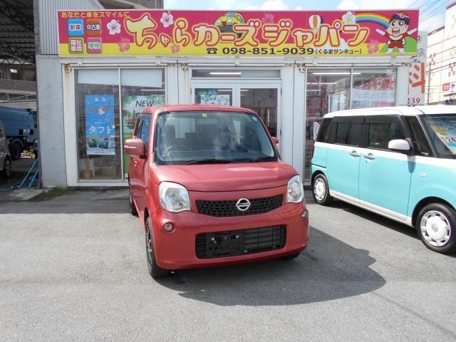沖縄の中古車 日産 モコ 車両価格 37.8万円 リ済込 2012(平成24)年 9.3万km ピンク