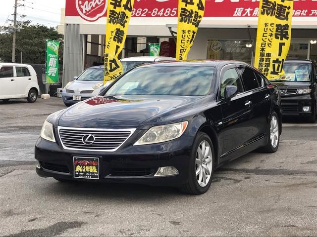 沖縄の中古車 レクサス LS 車両価格 116万円 リ済込 2007(平成19)年 10.0万km ダークブルーM