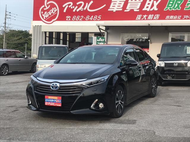 トヨタ S Cパッケージ 助手席リフトアップシート 純正マルチナビ