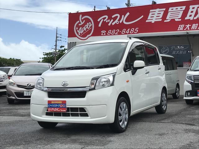 沖縄の中古車 ダイハツ ムーヴ 車両価格 66万円 リ済込 平成26年 7.3万km ホワイト