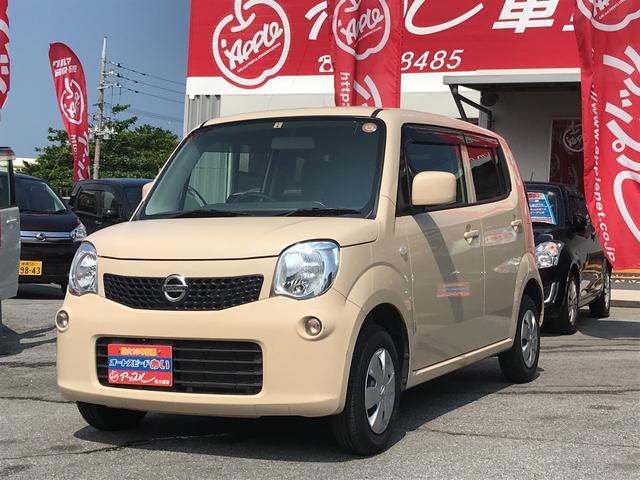 沖縄の中古車 日産 モコ 車両価格 70万円 リ済込 平成25年 6.6万km ライトゴールドII