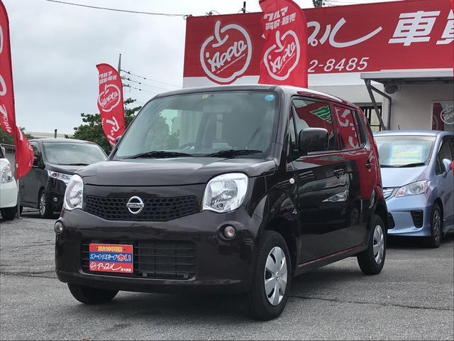 沖縄の中古車 日産 モコ 車両価格 70万円 リ済込 平成25年 6.9万km ブラウンM