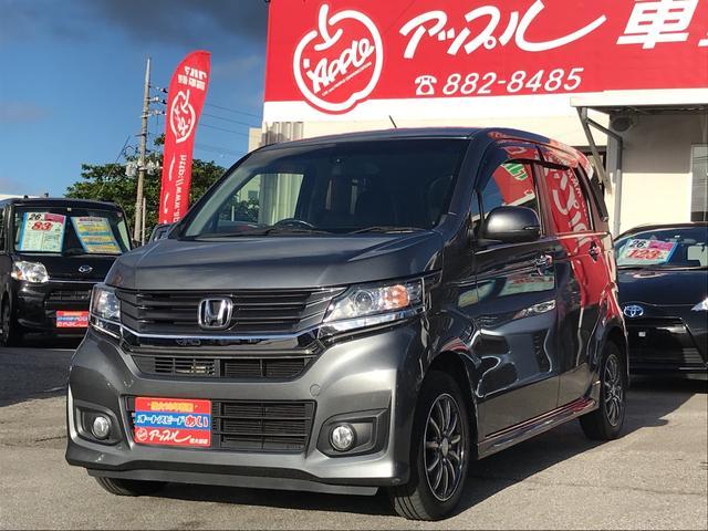 沖縄の中古車 ホンダ N-WGNカスタム 車両価格 110万円 リ済込 平成27年 6.0万km グレーM