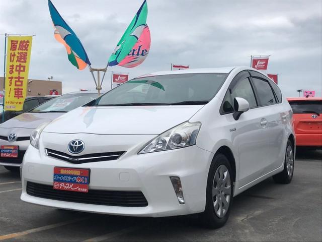 沖縄の中古車 トヨタ プリウスアルファ 車両価格 115万円 リ済込 平成25年 8.8万km ホワイト