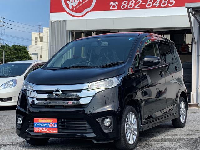 沖縄の中古車 日産 デイズ 車両価格 80万円 リ済込 平成26年 5.7万km ブラック